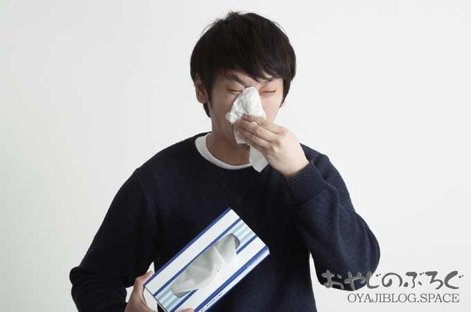 風邪をひいてしまった原因はチョットした事に気を付けていれば!