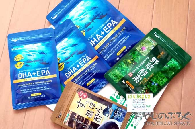 おじさんのサプリメント事情?DHA+EPA&ルテインは必須なの?