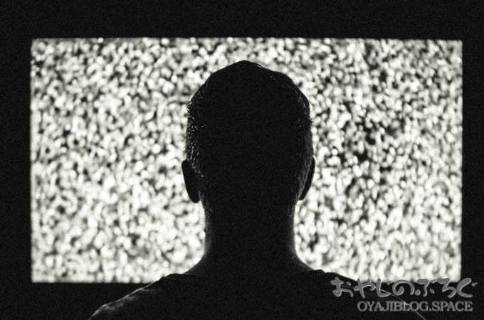 テレビ映像が乱れる可能性があります