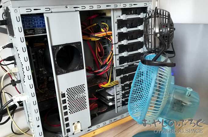 連日の猛暑でパソコンから吹き出す熱風がキケン水域を突破しそう!