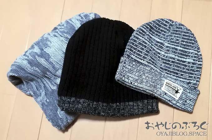 寒くなって来ると似合わないのにニット帽が欲しくなるオヤジです
