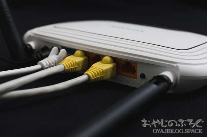 WiFiの電波が届かない?そのルータの選び方間違ってません?