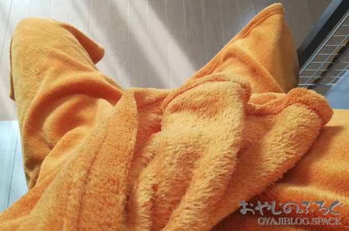 今シーズン最強の寒波もマイクロファイバーの着る毛布があれば!