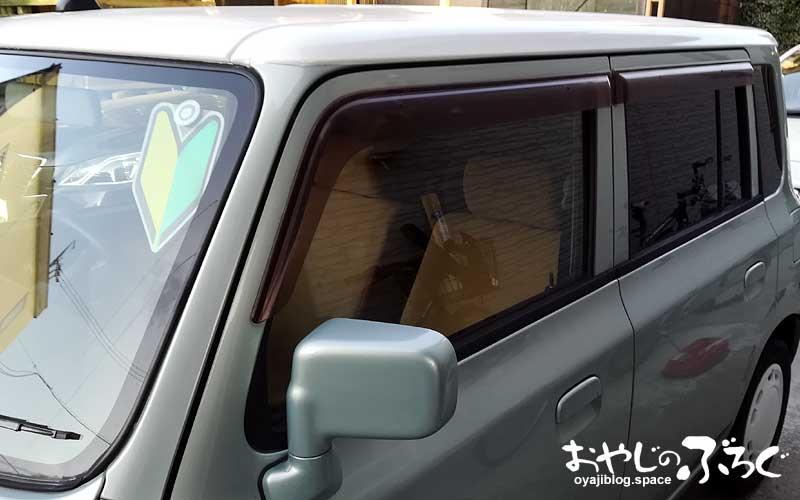長野市在住!車が無いと不便だから自分専用のクルマを持ってます