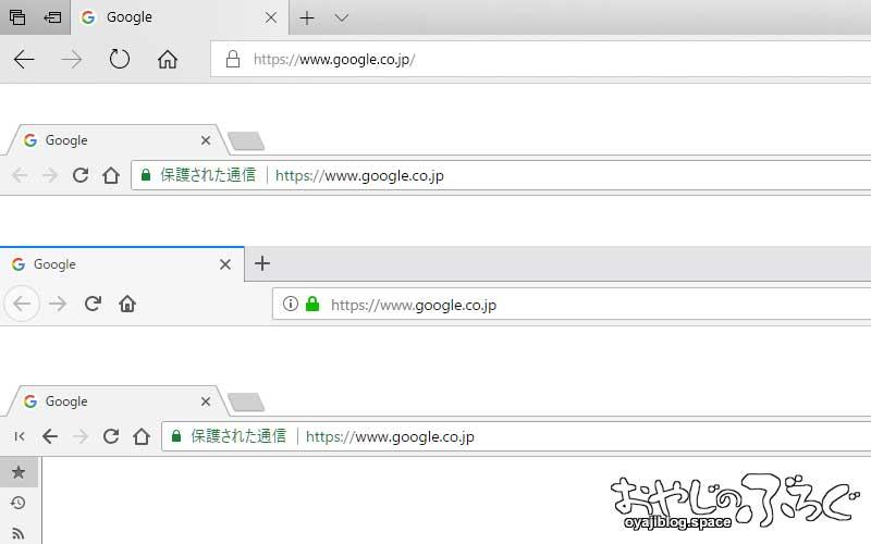 グーグル・クロームの「保護された通信」が非表示にってことは?