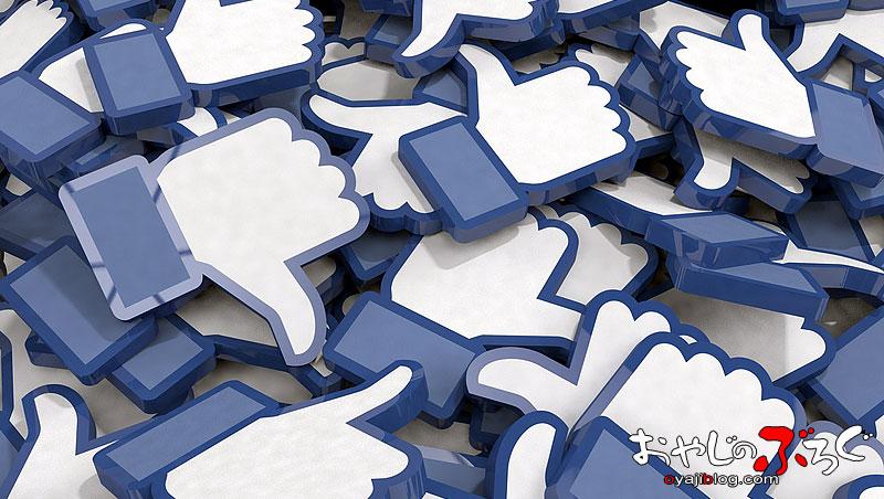 「あなたのFacebookアカウントは閉鎖されます」と言うメール