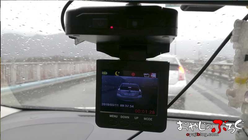 最近の交通事情を考えると、ドライブレコーダーは必需品ですか?